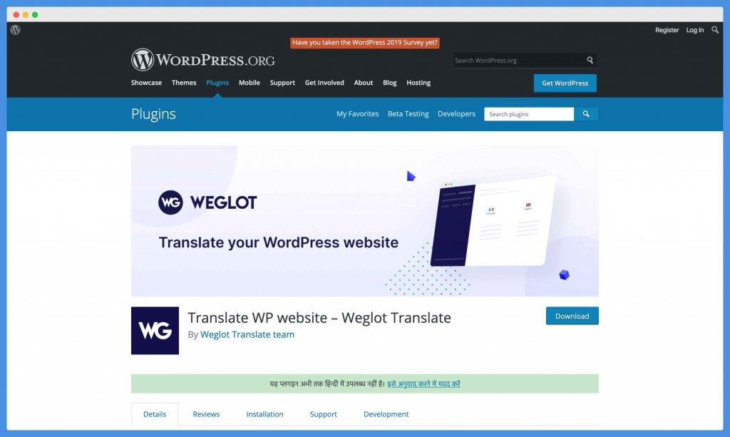 wordpress multilingual plugin, wordpress multilingue plugin, wordpress multilingual, wordpress multi language, wordpress translation plugin